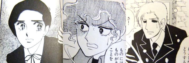 Manga6