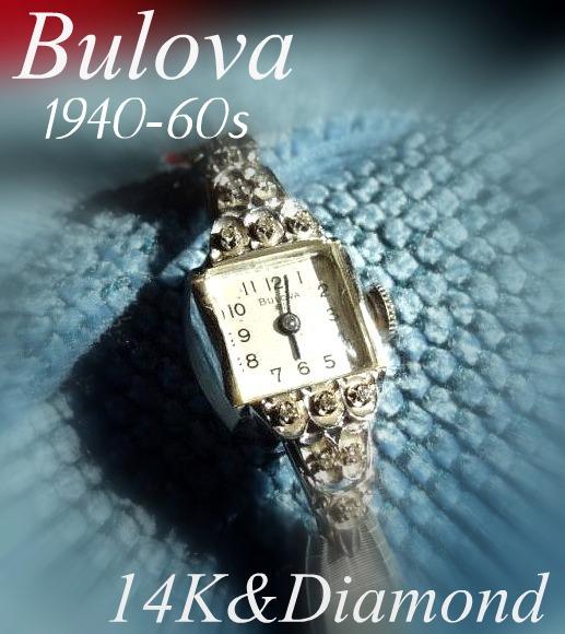 Bulova1