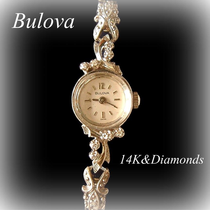 Bulova50s