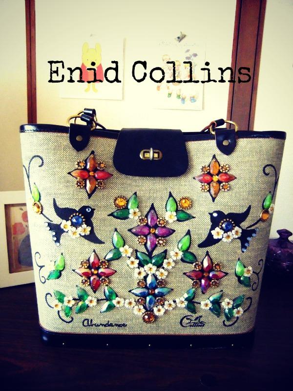 Collins8